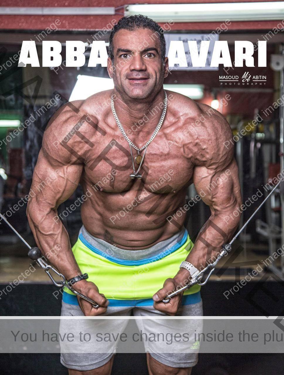 عباس داوری مهر