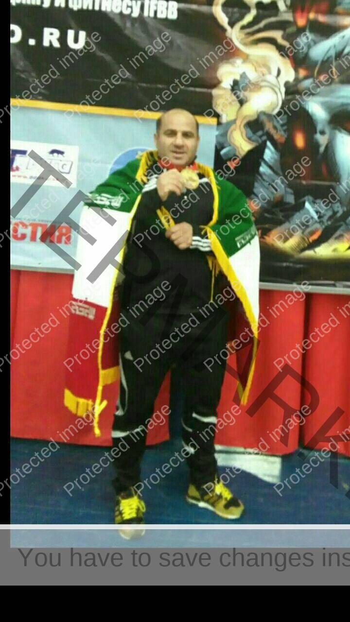 محمد علی فرجود