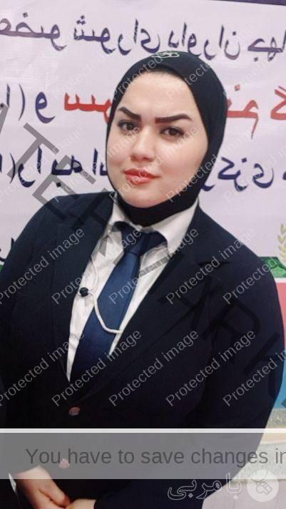 سیده شفق اشرف السادات