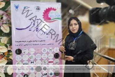 زینب شیرازی